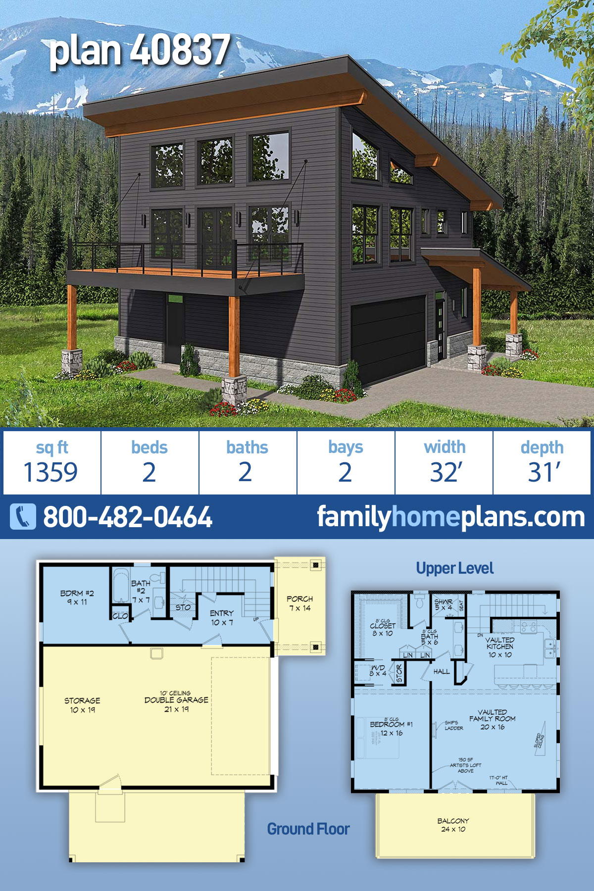 Coastal, Contemporary, Modern, Traditional House Plan 40837 with 2 Beds , 2 Baths , 2 Car Garage
