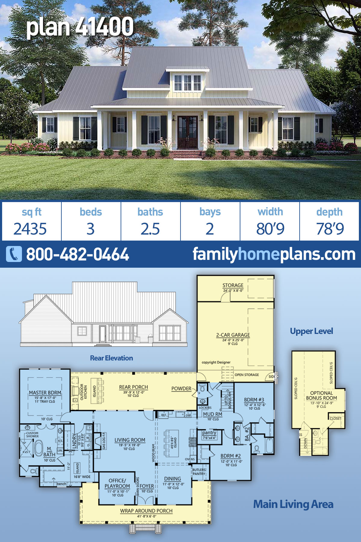 Country , Farmhouse , Traditional House Plan 41400 with 3 Beds, 3 Baths, 2 Car Garage