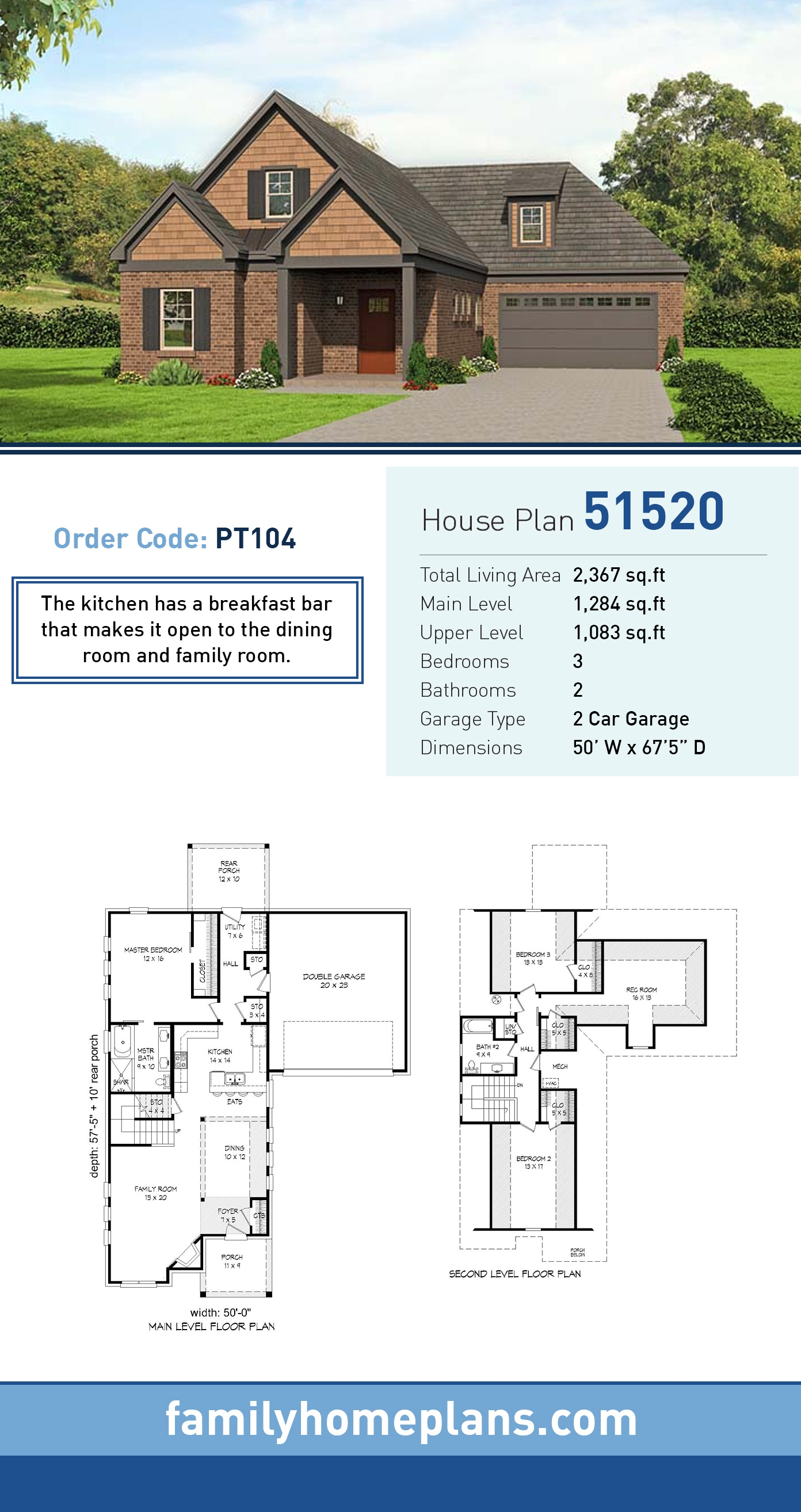 Cottage, Southern, Traditional House Plan 51520 with 3 Beds, 2 Baths, 2 Car Garage