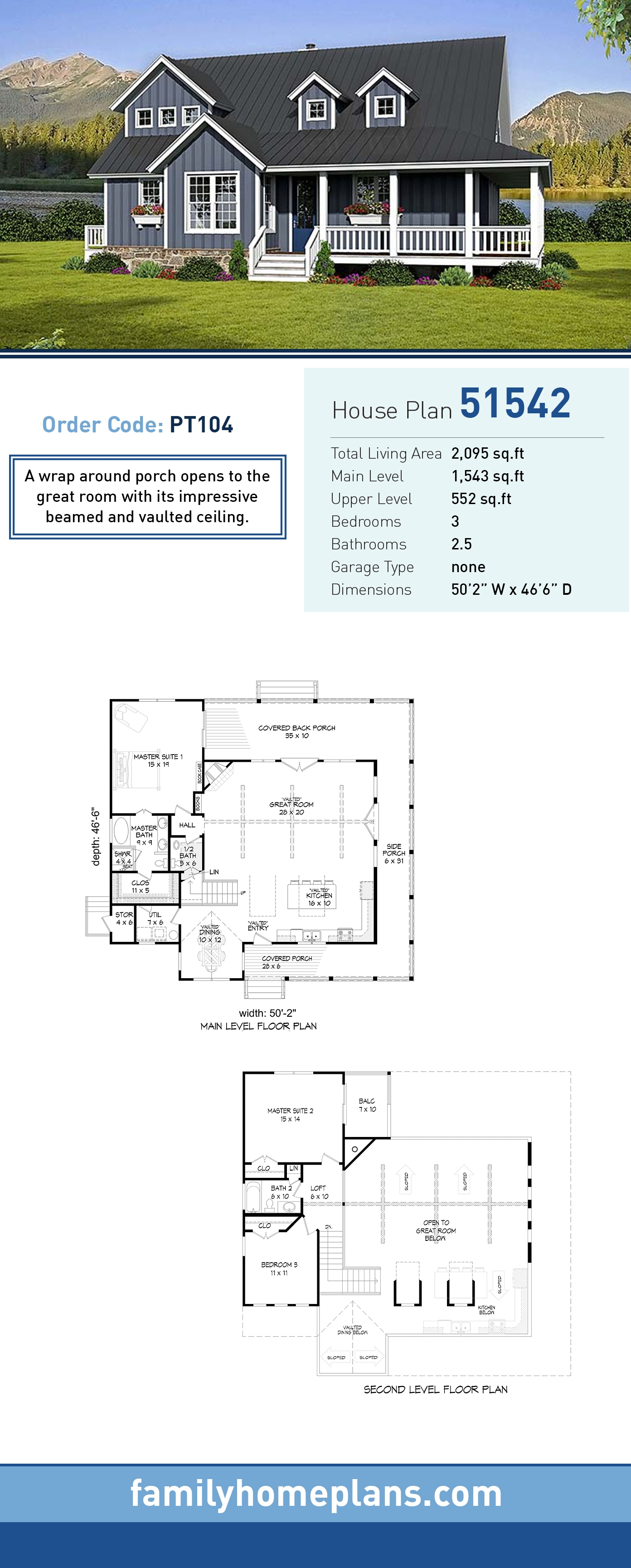 Cabin, Country, Southern, Traditional House Plan 51542 with 3 Beds, 3 Baths