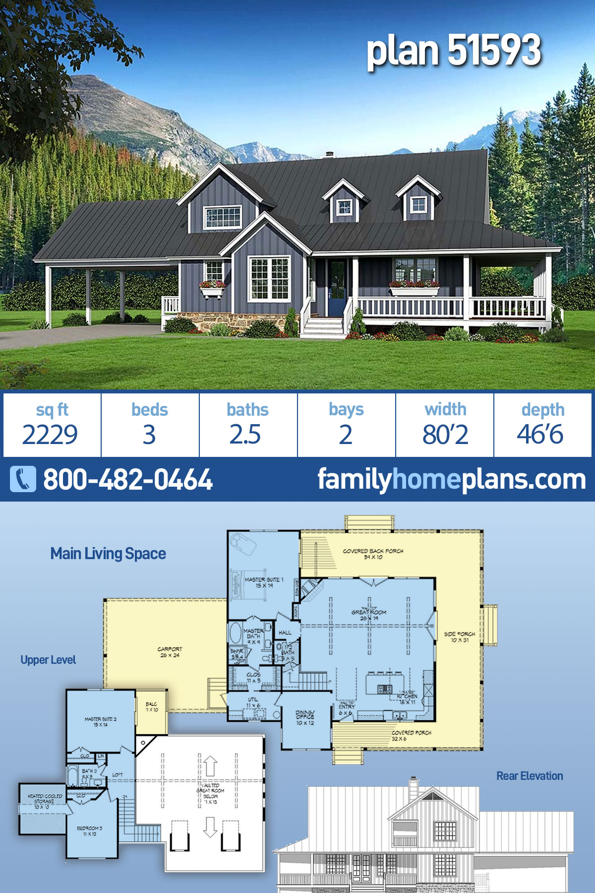 Country, Farmhouse, Southern House Plan 51593 with 3 Beds, 3 Baths, 2 Car Garage