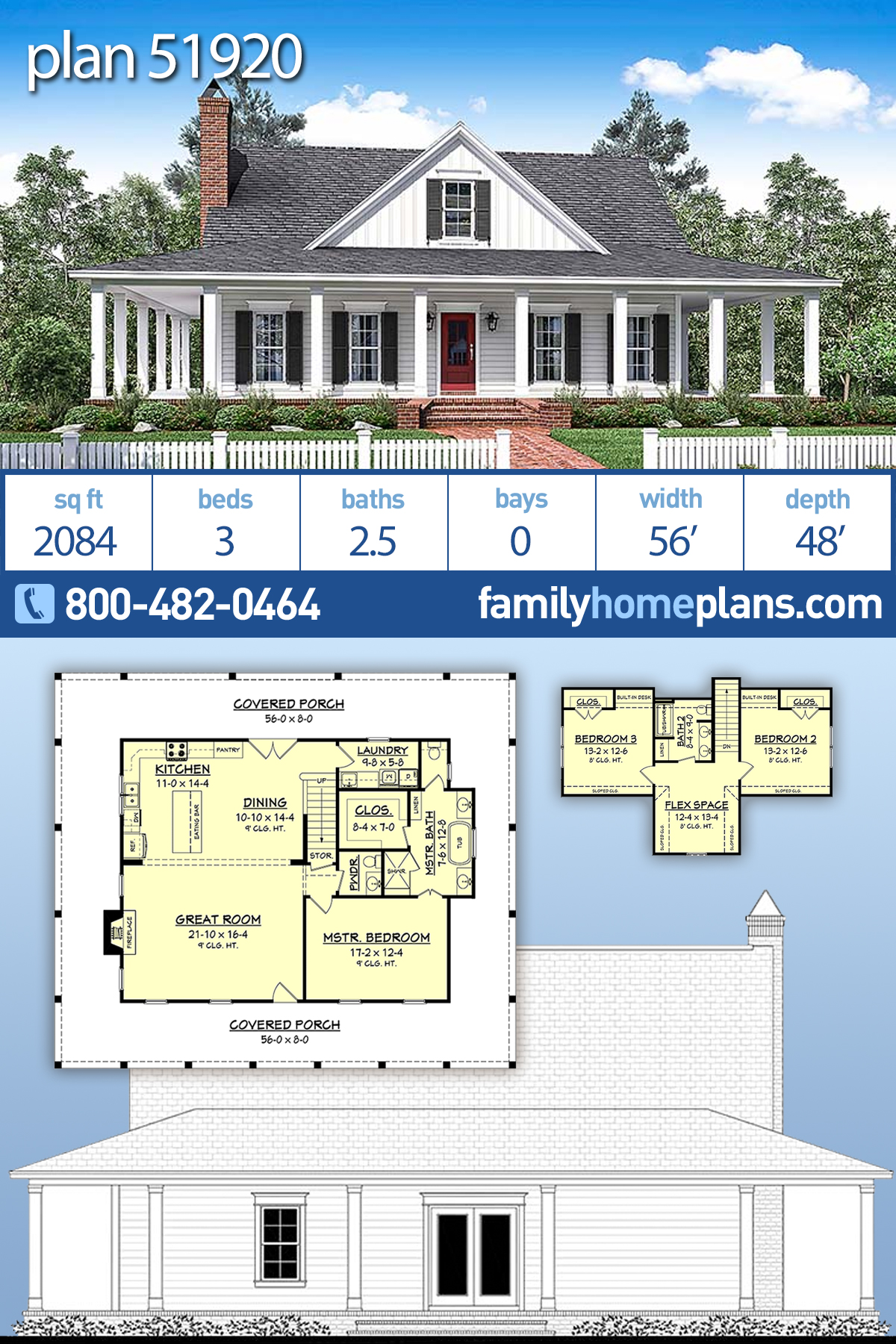 Cottage, Country, Craftsman, Southern, Traditional House Plan 51920 with 3 Beds, 3 Baths
