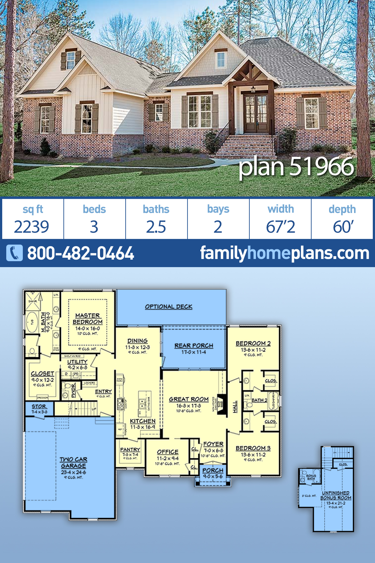 Country, French Country, Traditional House Plan 51966 with 3 Beds, 3 Baths, 2 Car Garage