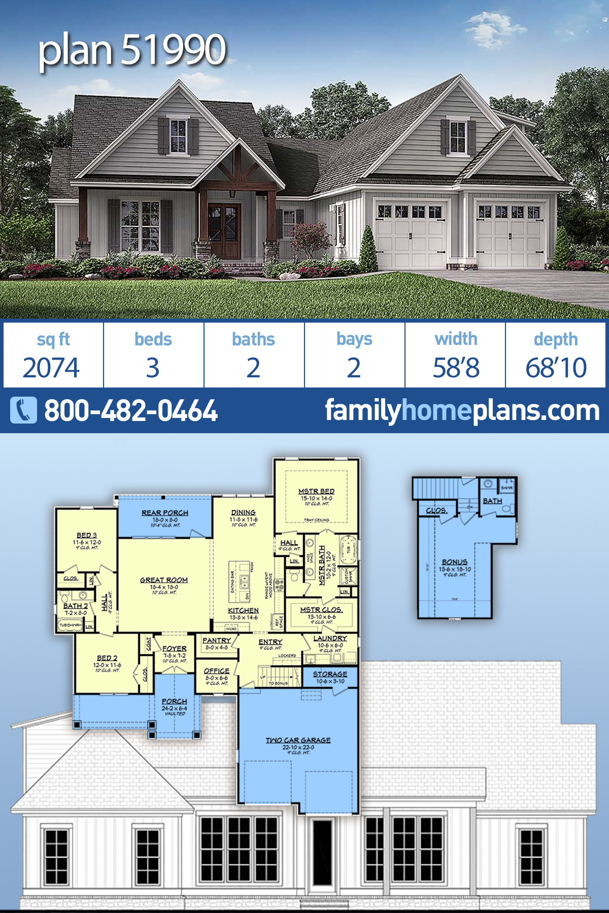 Cottage , Country , Craftsman House Plan 51990 with 3 Beds, 2 Baths, 2 Car Garage