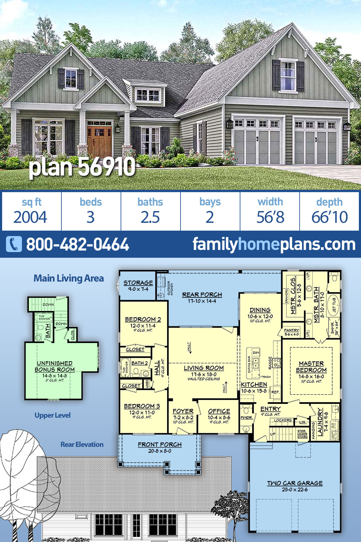 Country, Craftsman, Southern, Traditional House Plan 56910 with 3 Beds , 3 Baths , 2 Car Garage