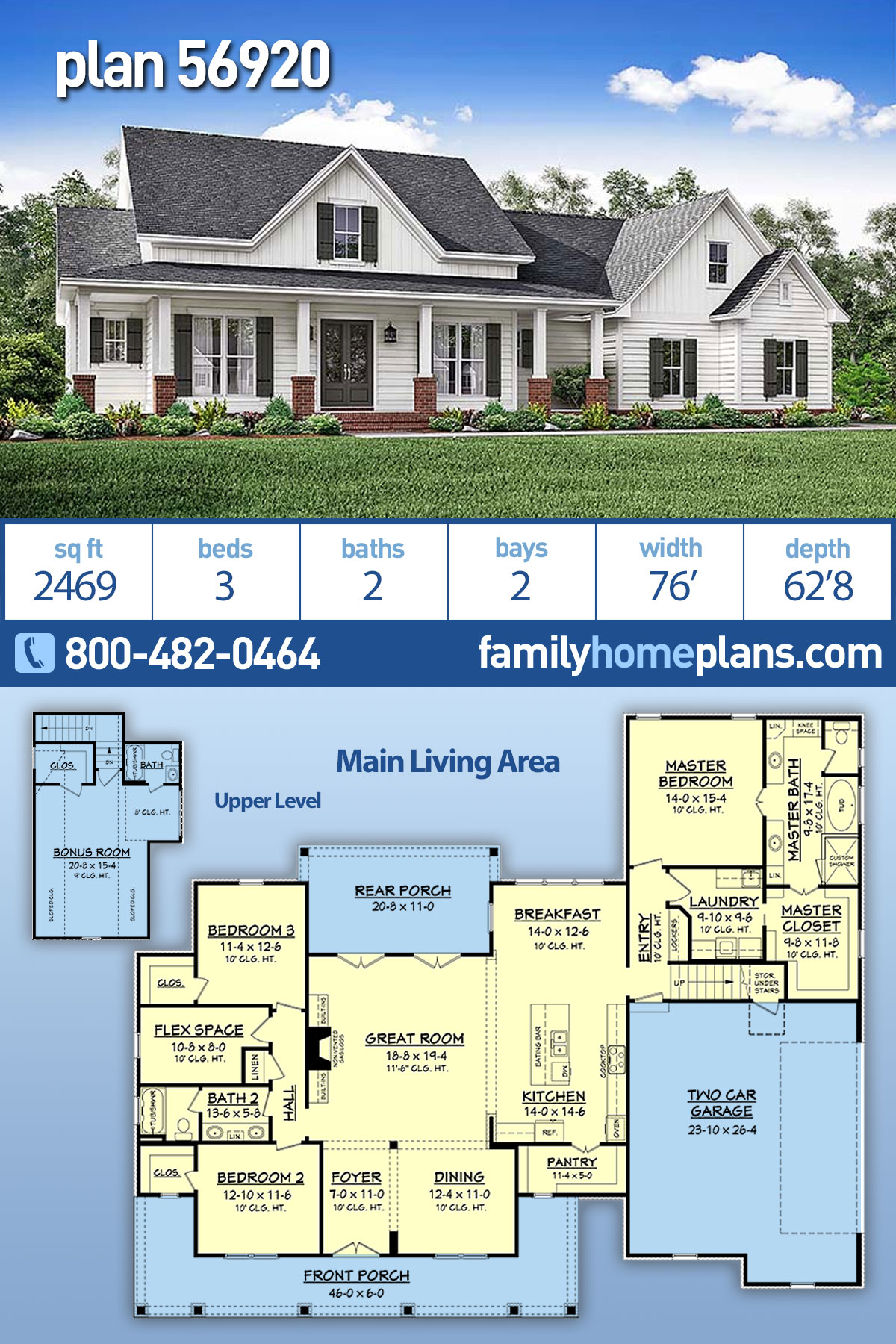 Country , Farmhouse , Southern , Traditional House Plan 56920 with 3 Beds, 2 Baths, 2 Car Garage