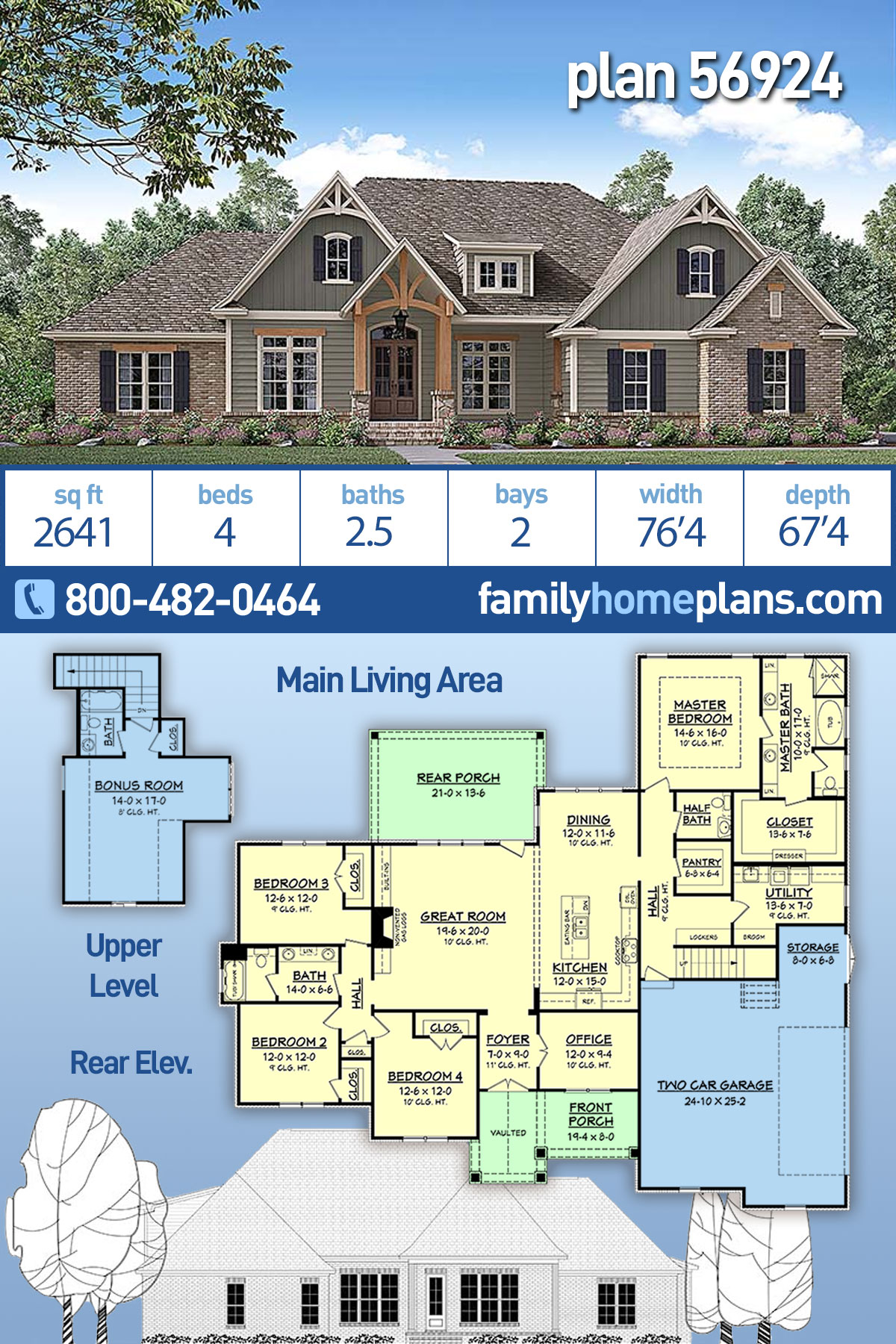 Country, Craftsman, Traditional House Plan 56924 with 4 Beds , 3 Baths , 2 Car Garage