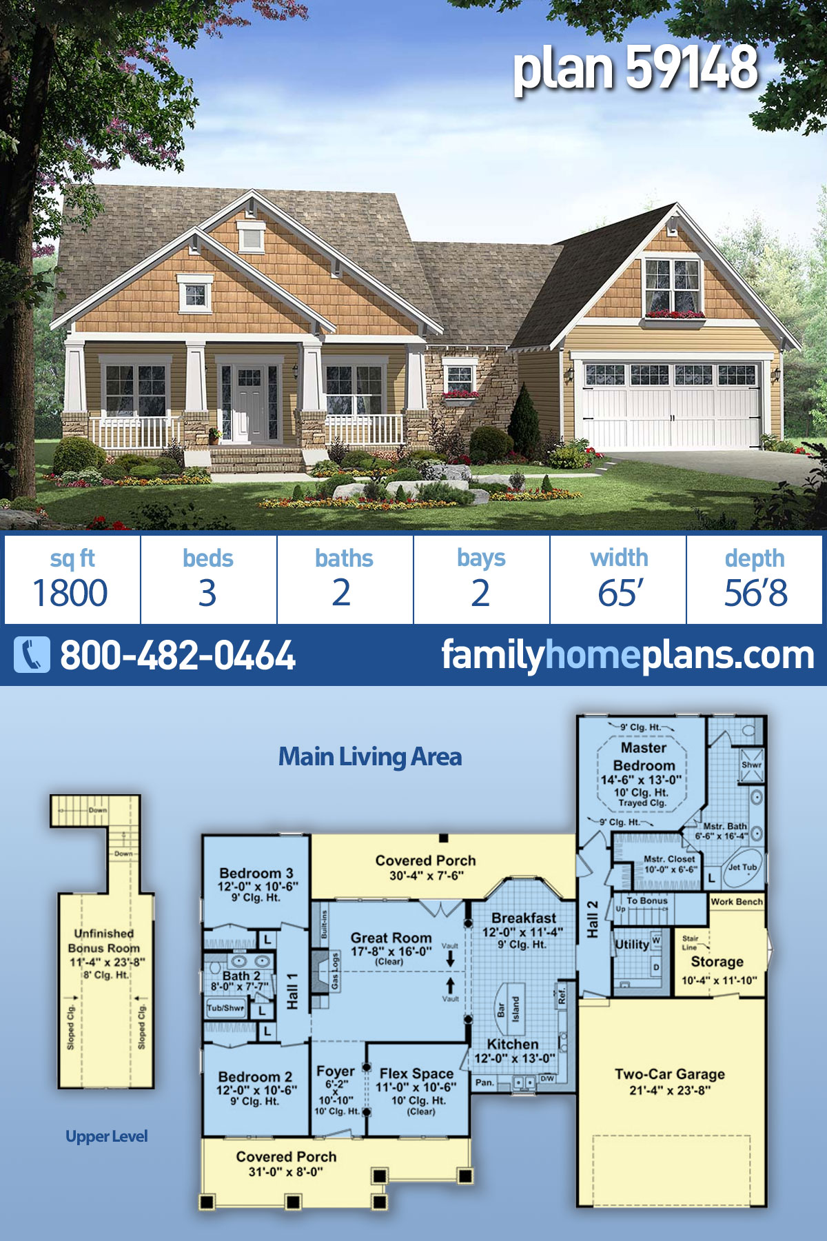 Bungalow, Craftsman House Plan 59148 with 3 Beds , 2 Baths , 2 Car Garage