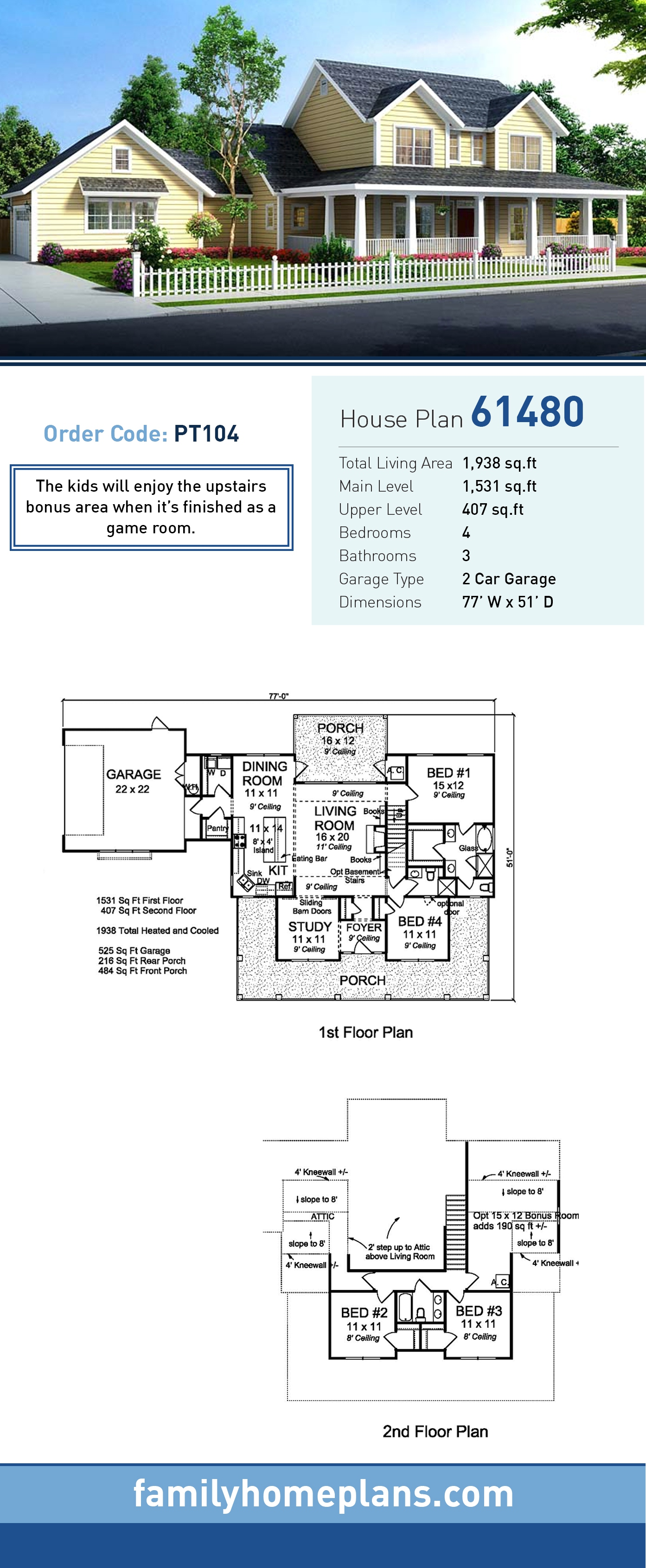 Country, Farmhouse, Southern, Traditional House Plan 61480 with 4 Beds, 3 Baths, 2 Car Garage