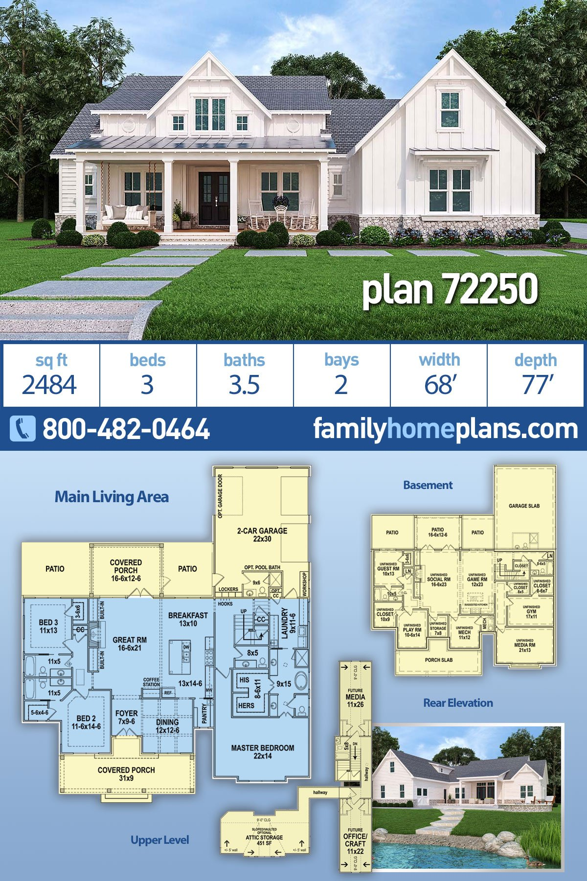 Country, Farmhouse, One-Story, Southern House Plan 72250 with 3 Beds, 4 Baths, 2 Car Garage