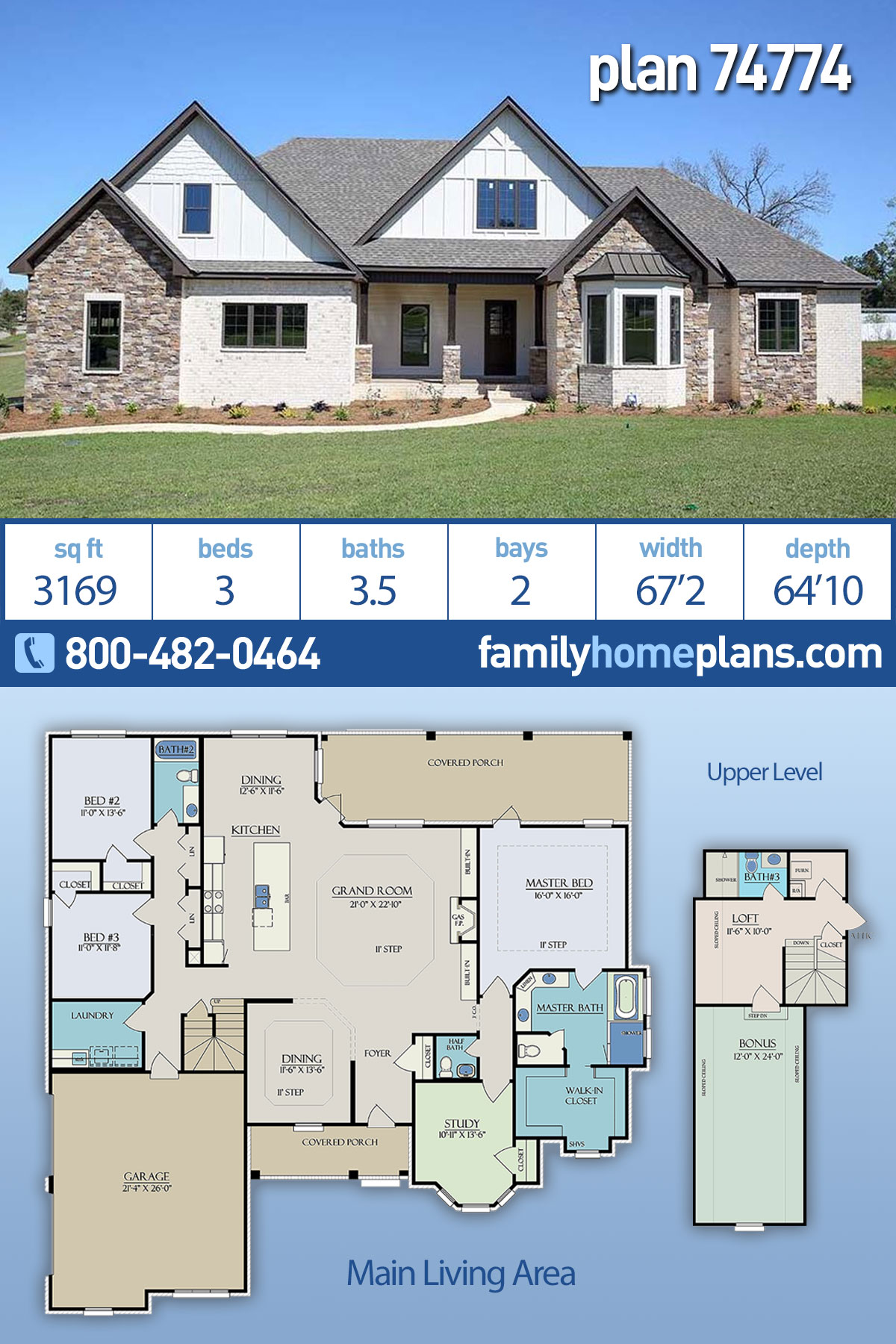 Bungalow, Cottage, Country, Craftsman, Farmhouse, Southern House Plan 74774 with 3 Beds, 4 Baths, 2 Car Garage