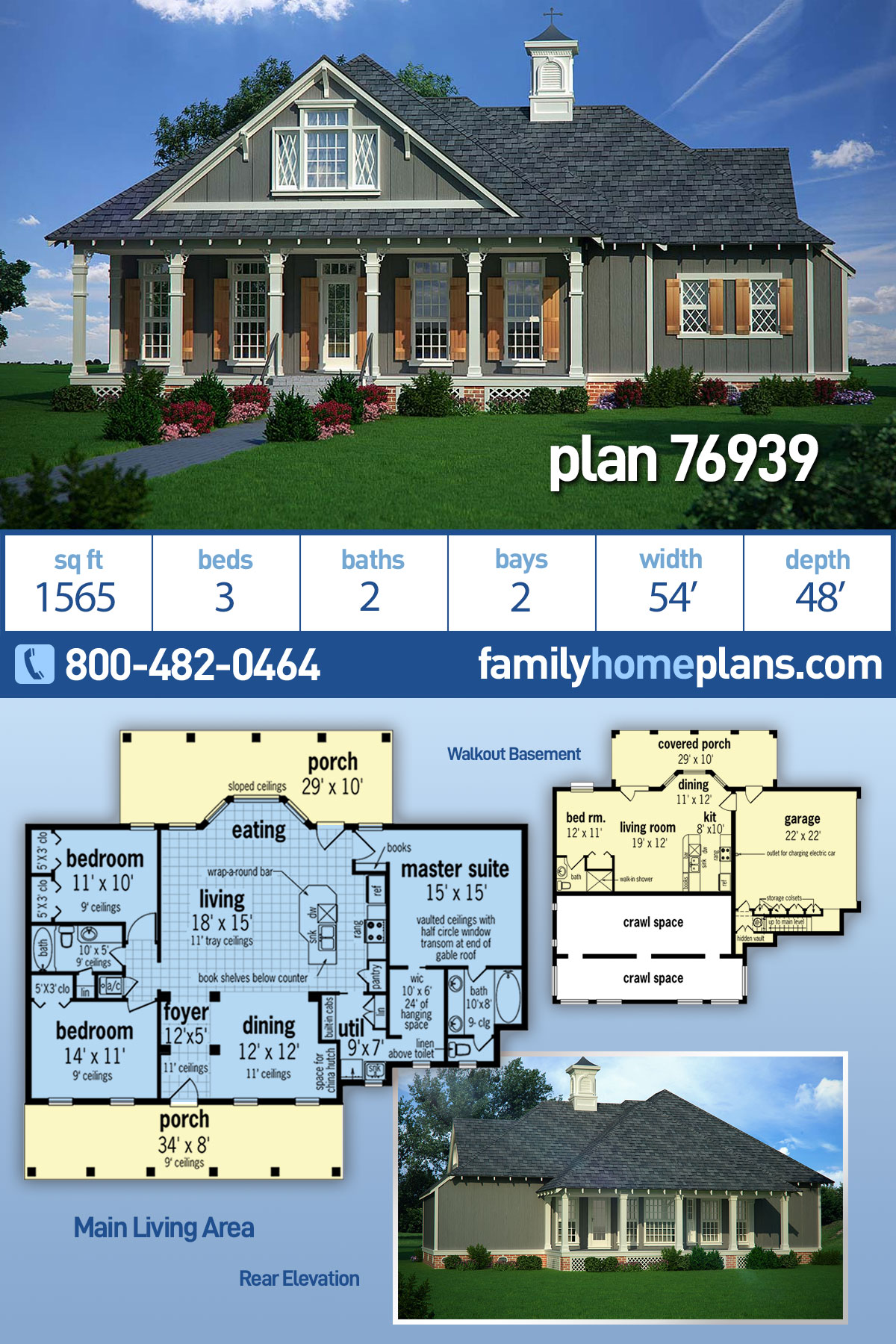 Cottage, Traditional House Plan 76939 with 3 Beds , 2 Baths