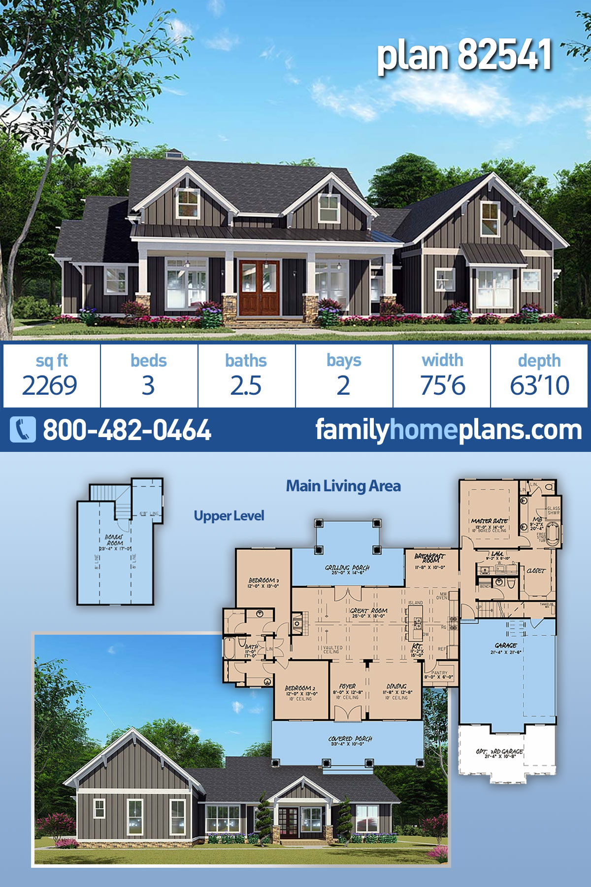 Bungalow, Country, Craftsman, Farmhouse House Plan 82541 with 3 Beds, 3 Baths, 2 Car Garage